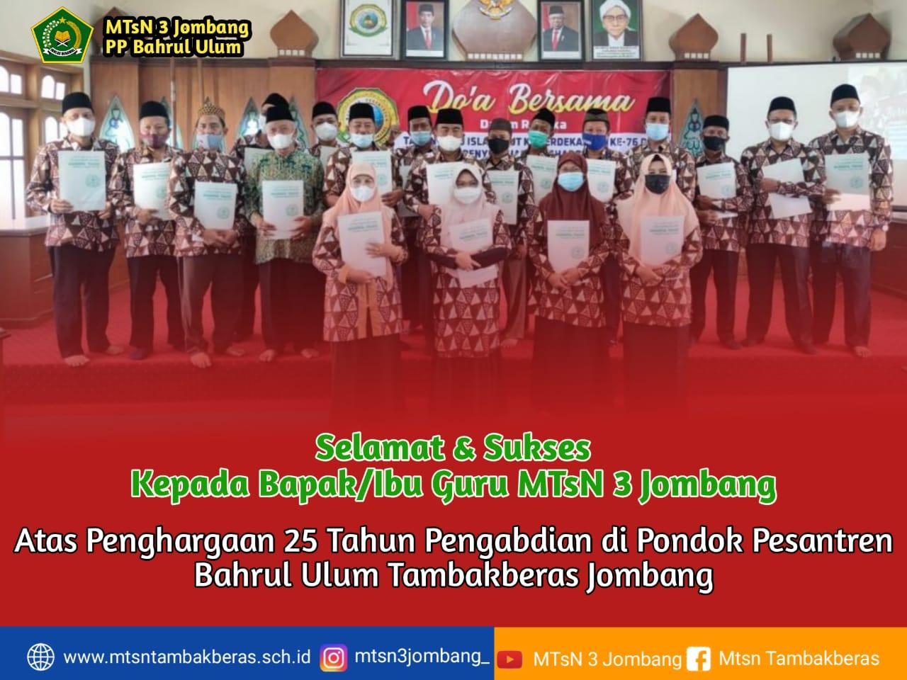 Penghargaan Guru Masa Abdi 25 Tahun PP Bahrul Ulum Tambakberas Jombang